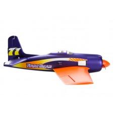 Avion Rare Bear BNF E-Flite
