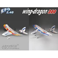 300Class-Wingdragon Brushless